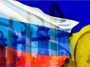 Россия пообещала ЕС сохранить транзит газа через Украину