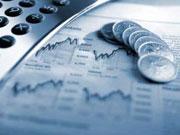 Украина - это экономический лузер: скучные перспективы украинских банков в следующем году