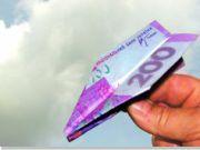 Гривна обесценилась на 58,9%, а инфляция достигла 19,8% - утверждает НБУ