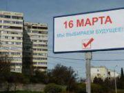 Що чекає на Крим після 16 березня: майбутнє пенсій, пільг і статусу півострова