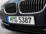 """Штрафы за """"еврономера"""" отложены (видео)"""
