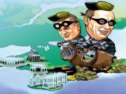Пиратство государственных масштабов