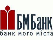 Статутний капітал АТ «БМ БАНК» збільшено до 3,28 млрд грн.