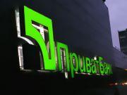 По итогам января Приватбанк получил 1 млрд грн прибыли (против 23 млрд грн убытка)
