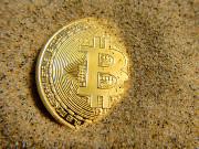 Аналітик з Уолл-стріт розповів, чи варто зараз інвестувати в криптовалюту