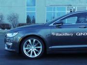 BlackBerry і Qualcomm об'єдналися у створенні автомобілів нового покоління
