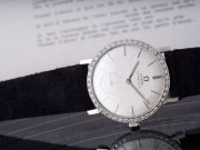 Часы Элвиса Пресли продали на аукционе за рекордную сумму
