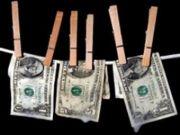 """ЄК внесла Саудівську Аравію в чорний список """"брудних грошей"""""""