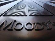 Аналітики Moody's зробили прогноз зростання світової економіки