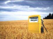 Американський виробник біоетанолу шукає майданчик під будівництво заводу в Україні
