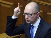 """Яценюк: """"Соцвитрати знижувати не будемо. Замість них введемо податок на війну"""""""