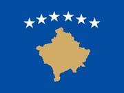 Косово отримало необмежений суверенітет