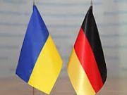 Газовая рука помощи от Германии: энергетический концерн RWE хочет увеличить поставки газа в Украину