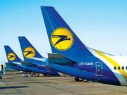 МАУ припиняє рейси з Києва в Краків і Бангкок