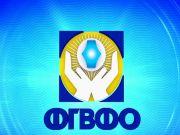 ФГВФО продав активи банків-банкрутів на 43 мільйони