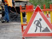 В Киеве выделят 144 миллиона гривен на ремонт улицы Пушкинской