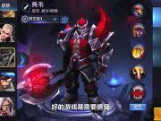 Два китайских миллиардера потеряли больше $1,5 млрд после партийной критики онлайн-игры