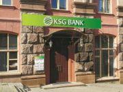 КСГ Банк назначил зампредправления Казакова
