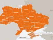 """Децентралізація влади: громадам вже не доведеться """"вибивати"""" гроші в Києві?"""