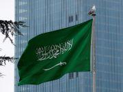 Саудовская Аравия упростила для украинцев получение туристической визы