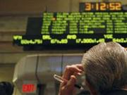 В ожидании результатов JP Morgan Chase