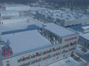 В Киевской области открыли завод-фракционатор стоимостью $75 млн (фото)