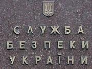 Международную платежную систему запретили за нарушение режима санкций против РФ