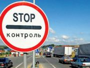 Украинскую границу за год пересекли почти 100 млн человек