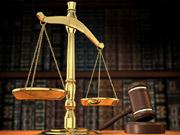 В первом чтении принят законопроект по судебной реформе: что предлагается (инфографика)