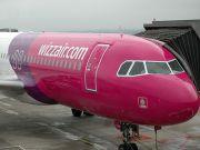 Wizz Air запускає рейс Київ-Гамбург