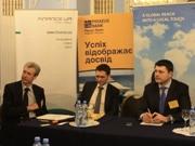 IV Ежегодная Банковская Конференция «Управление операционными рисками», 12 апреля 2016, Киев, Украина