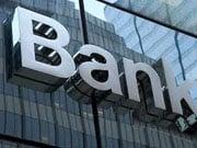 Банки йдуть на схід