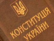 Яценюк: окончательная редакция новой Конституции будет утверждена в сентябре