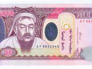Названо найгіршу валюту серпня