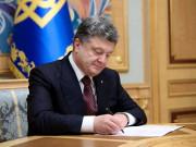 Порошенко подписал закон об усилении ответственности военных за нарушения на службе