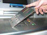 Як діють банківські шахраї: найпоширеніші схеми