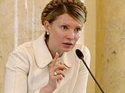 Тимошенко призывает НБУ стабилизировать курс гривни путем использования золотовалютных резервов