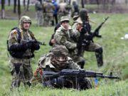 У Донецькій області розпочинається антитерористична операція