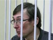 Луценко выиграл у Украины в Европейском суде