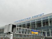 """Аэропорт """"Львов"""" получил нового гендиректора"""