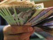 Частные исполнители в Украине ускорят взыскание долгов
