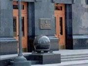 Ставнийчук: Обсуждение изменений в Конституцию не означает проведения референдума