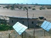 На юге Украины активно строят солнечные электростанции