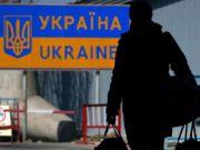 Нацбанк выяснил, в какие страны украинцы чаще всего выезжают на заработки