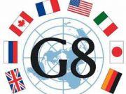 Рост мировой экономики по-прежнему недостаточен - Большая восьмерка